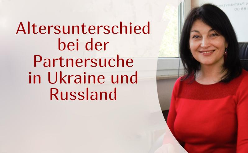 Altersunterschied bei Partnersuche Ukraine